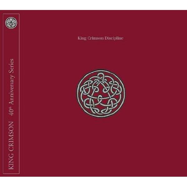 King Crimson - Discipline [Remastered]